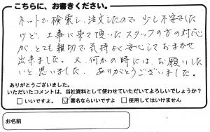 94hasegawa1